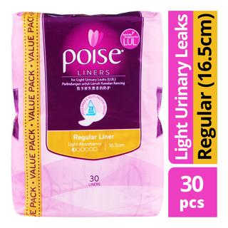 Poise Liners For Light Urinary Leaks - Regular (16.5cm)