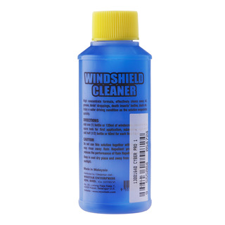 Cyber Windshield Cleaner