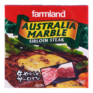 Farmland Frozen Australia Marble Sirloin Steak