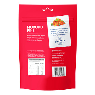FairPrice Snacks - Muruku (Fine)