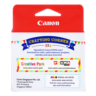 Canon Cartridge Ink - 810 Black + 811 Colour
