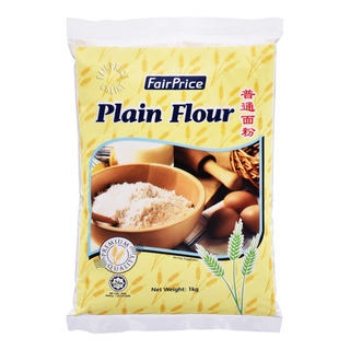 FairPrice Flour - Plain