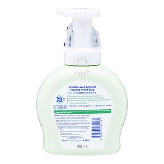 Kirei Kirei Anti-bacterial Hand Soap - Refreshing Grape