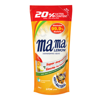 Mama Lemon Dishwashing Liquid RefiII - Fresh Citrus