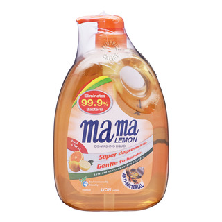 Mama Lemon Dishwashing Liquid & Refill - Fresh Citrus