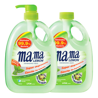 Mama Lemon Dishwashing Liquid & Refill - Green Tea