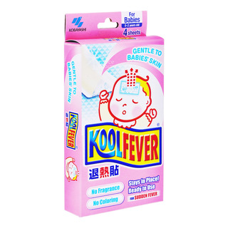 Kool Fever Cooling Gel Sheets - Babies (0-2 Years Old)