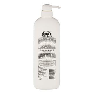 Silkpro Premium Goat's Milk Bath - Moisturising & Soothing