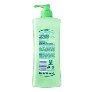 Vaseline Intensive Care Body Lotion - Aloe Soothe