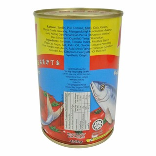 Yeo's Can Food - Sardines with Tomato Sauce