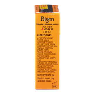 Bigen Permanent Powder Hair Colour - A Black