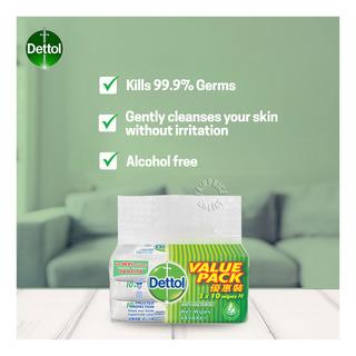 Dettol Anti-Bacterial Personal Wet Wipes - Sensitive