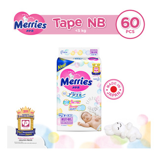 Merries Tape Diapers - New Born (0 - 5kg)