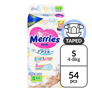 Merries Tape Diapers - S (4 - 8kg)