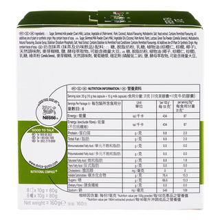 Nescafe Dolce Gusto Beverage Capsules - Green Tea Latte