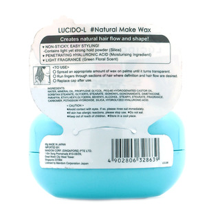 Lucido-L Hair Wax - Natural