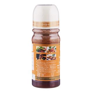 Asamurasaki Dressing - Sesame Citrus Vinegar
