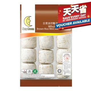 New Moon Wholemeal Mini Mantou - Brown Rice
