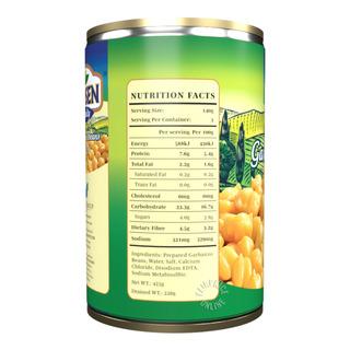 Hosen Garbanzo Beans (Chick Peas)