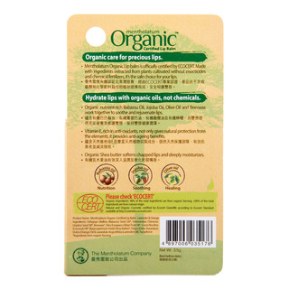 Mentholatum Organic Certified Lip Balm - Lavender & Orange