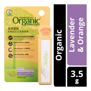 Mentholatum Organic Certified Lip Balm - Lavender & Orange 3 5g