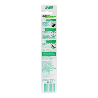 Darlie Toothbrush - Charcoal Clean (Regular)