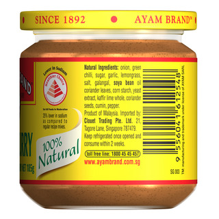 Ayam Brand Paste - Green Curry