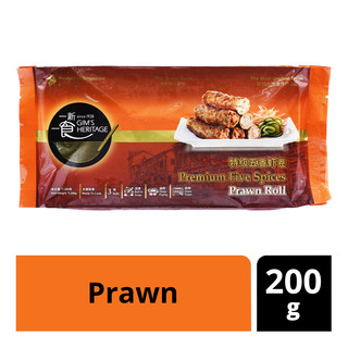 Gim's Heritage Premium Five Spices Roll - Prawn