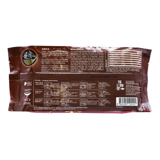 Gim's Heritage Traditional Five Spices Roll - Meat