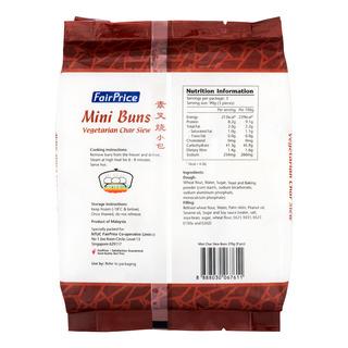 FairPrice Frozen Mini Buns - Vegetarian Char Siew