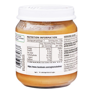 Heinz Baby Food - Apple (6+ Months)