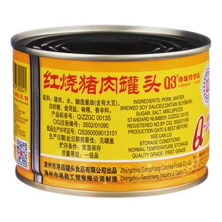 Q-three Can Food - Stewed Pork