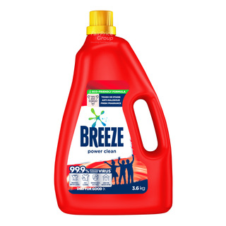 breeze liquid detergent power clean 4kg fairprice singapore