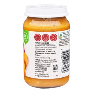 Heinz Baby Soft Lumps Food - Beef & Vegetable (8 Months)