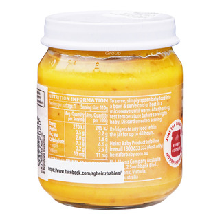 Heinz Baby Food - Pumpkin, Potato & Beef (6+ Months)