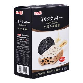 Meiji Ice Cream Bar - Milk Cookie