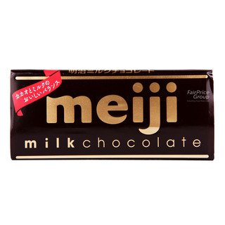 Meiji Chocolate Block - Milk