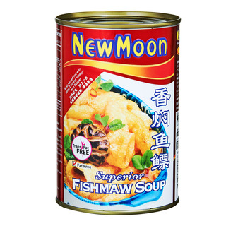 New Moon Superior Fish Maw Soup
