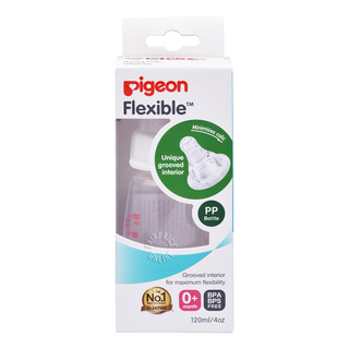 d4ff4fb14 Pigeon Slim-Neck Feeding Bottle - Polypropylene 120ml| FairPrice ...