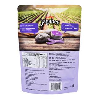 Calbee Jagabee Potato Sticks - Purple Potato