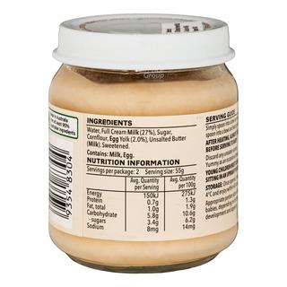 Heinz Baby Food - Egg Custard (6+ Months)