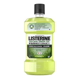 Listerine Zero Alcohol Mouthwash - Green Tea
