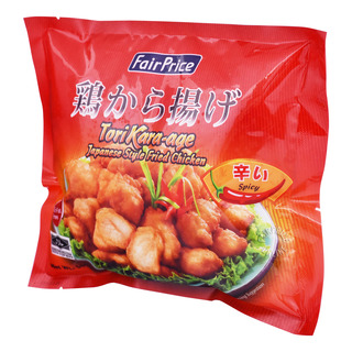 FairPrice Frozen Tori Karaage Japanese Fried Chicken - Spicy