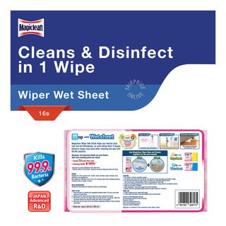 Magiclean Wiper Wet Sheet - Happy Rose