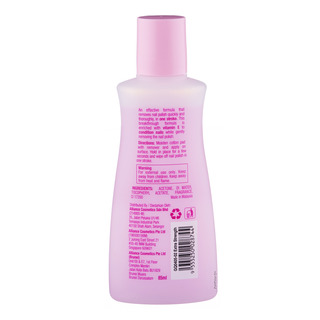 Silkygirl QuikClean Nail Polish Remover - Extra Strength