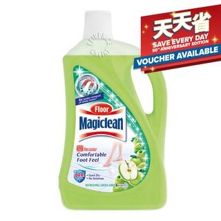 Magiclean Floor Cleaner - Refreshing Green Apple