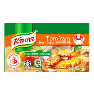 Knorr Stock Cubes - Tom Yam