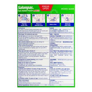 Salonpas 30 Pain Relief Patch - Painless (4.8cm x 7.4cm)