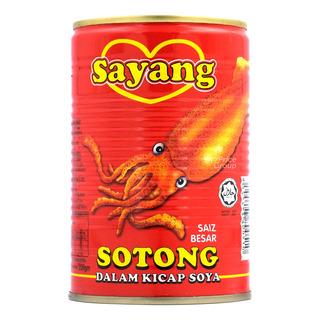 Sayang Sotong in Soya Sauce