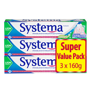 Systema Gum Care Toothpaste - Icy Cool Mint
